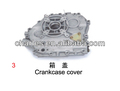 crankcase cover for HAOMAX diesel engine spare parts(170F,178F,186F,186FA) ARI COOLED