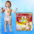 Cotton Baby Diaper (JH101)