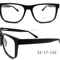 China Latest Wholesale Professional TR90 Optical
