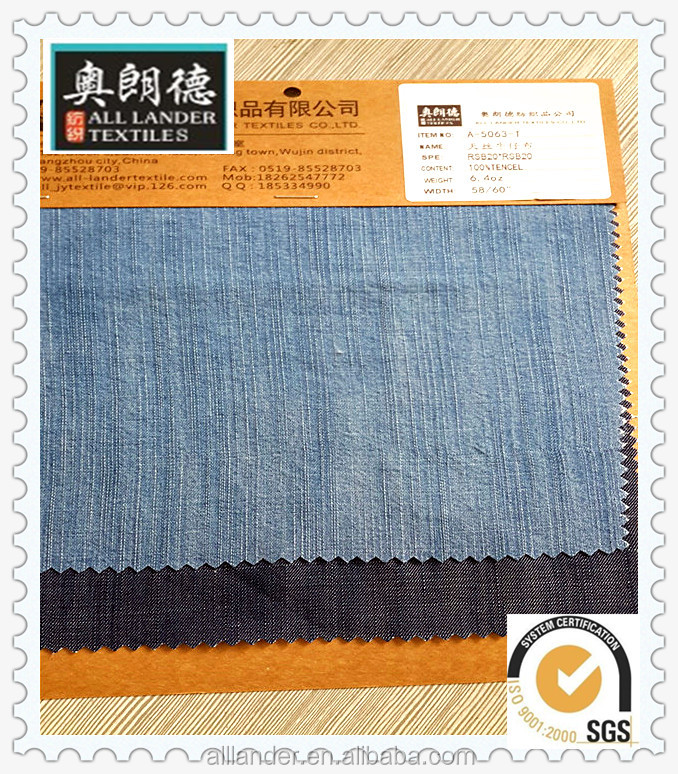 2015 Hot-Sale Denim Fabric Single With woven Denim tencel woven denim fabric For T-shirt and dress RSB 20 * RSB 20