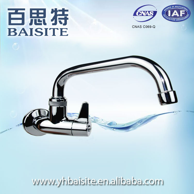 Modern Faucets Design Sanitary Ware Hot Cold Water Mixer Bibcock ABS Tap Brass Sink Faucet