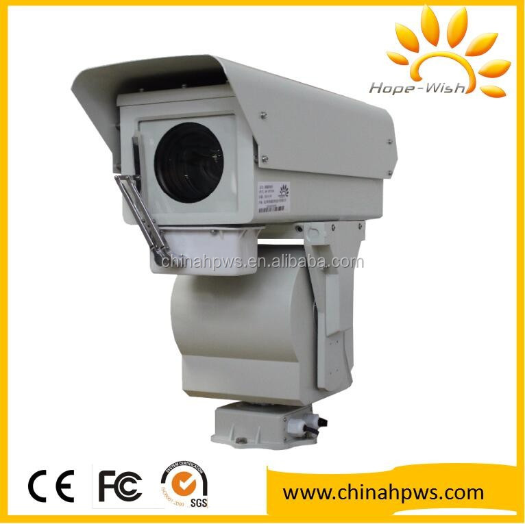 2km IP fog vision security camera