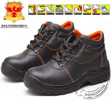 Cheap Black leather steel toe SBP industrial safety boot