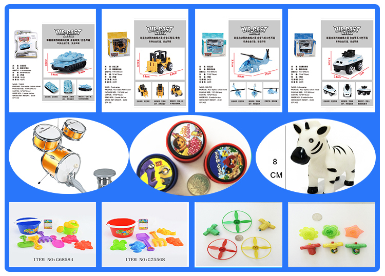 Buy wholesale direct from china cartoon plastic small toys