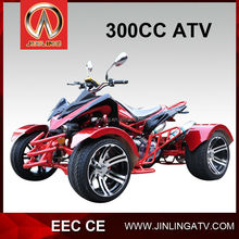 street legal 4 wheeler atv for adults