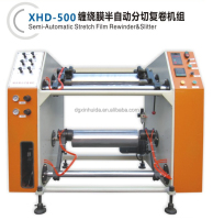 slitter rewinder machinery for plastic stretch film rolls