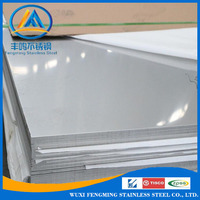 TISCO grade 304 cold rolled 3mm stainless steel sheets