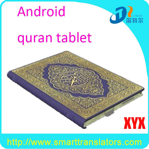 Quran tablet PC tbook, quran andriod 4.0 tablet with all winner