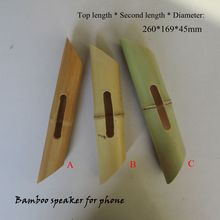 Natural bamboo speaker for phone/pad