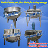 Double Jacketed Steam Kettle