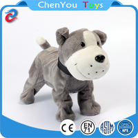 singing and dancing stuffed animals the dog plush toy