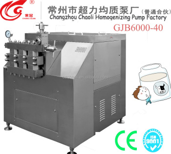 Good price and high pressure homogenizer for milk