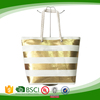 Shandong weifang gold cotton paper straw bag summer beach bag 2016