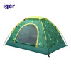 2-person youth play ultra light children's camping tent
