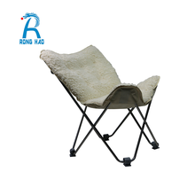 8 Years Outdoor Furniture Lounge Chair ,Folding Butterfly Chair