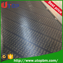 China good quality film faced plywood manufaturer / 18mm waterproof phenolic board /marine plywood price