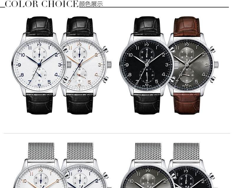 Silver OEM your logo Mesh Wristwatches for Men