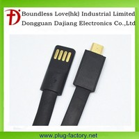 Magnetic Flat USB 2.0 to Micro USB Data Charging cable