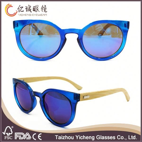 high quality Fashion kiss brand sunglasses