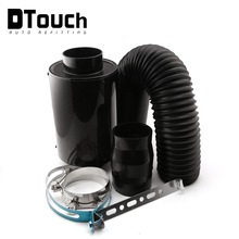 racing Cold Feed Induction Kit Carbon Fibre Air Filter Box Carbon intake pipe
