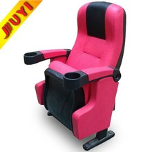 JY-626 Movie Cinema Chair Commercial Waiting Theater 3D Cinema Chair