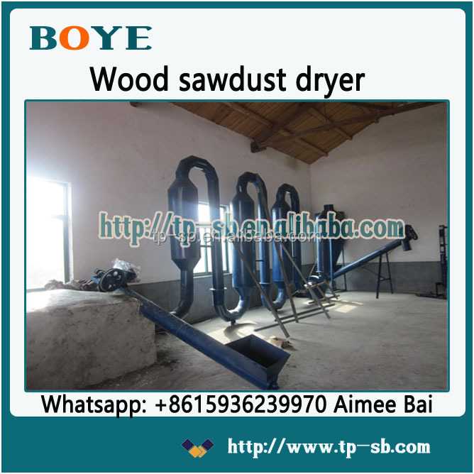 2017 Lowest prices air flow wood sawdust dryer chips drying machine with good quality