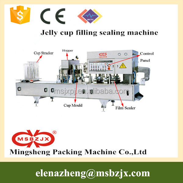 Promotion price QS standard JX028 Automatic plastic yogurt cup Filling and Sealing Machine