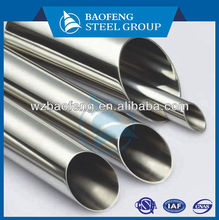 316 polished stainless steel tube/pipe Alcohol equipment, food grade alcohol equipment, fuel ethanol equipment, dehydration