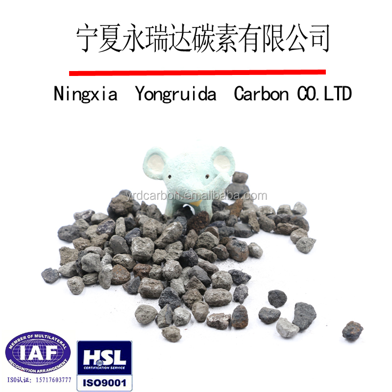 Plant price sponge filter iron for water treatment