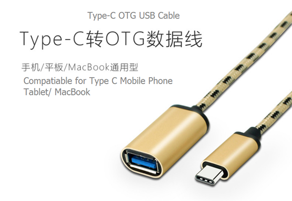 Wholesale Type <strong>C</strong> Male to USB Female Cable, Type <strong>C</strong> 3.0 to USB Adapter OTG Cable
