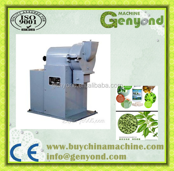 automatic professional processing line for the instant coffee powder plant