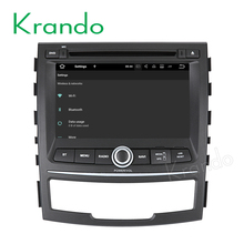 Krando Android 7.1 car dvd player for ssangyong korando 2010-2013 car gps navigation multimedia KD-SY713