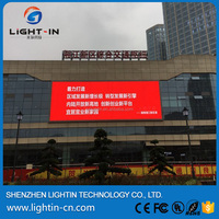 P16 Outdoor LED Multi Color Big Advertising Screen Video Function LED Display 256mm x 256mm Module Size