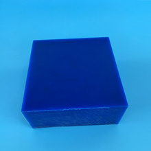 Cast/extruded Nylon sheet MC/PA6 Polyamide sheet professional manufacturer's cast/extruded MC/PA6 Nylon Polyamide sheet