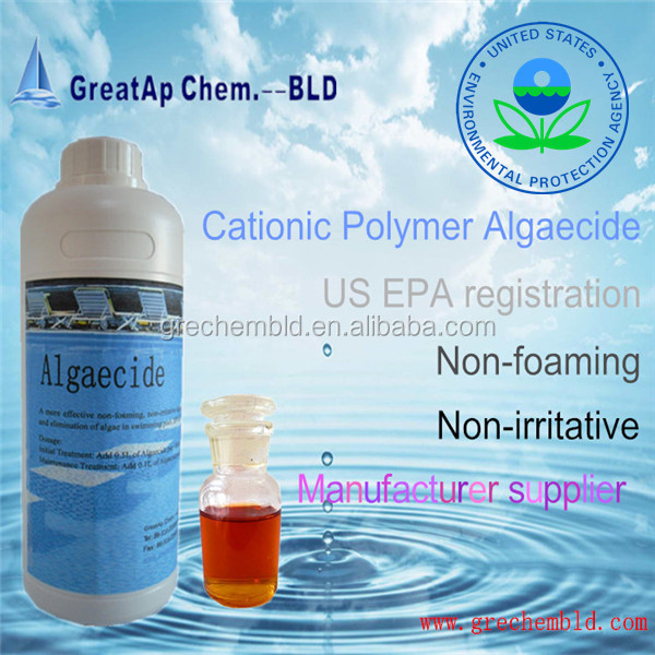 Universal Biocide/Algaecide in Swimming Pool Water Treatment