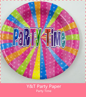 "9"" (23cm) Round Paper Plates Party Tableware dispossible paper plate"