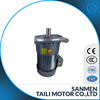 vertical motor,AC Gear motor, 18mm,100w,110v 220v,380 50hz,60hz, Single phase,Three-phase, Low noise, High Torque