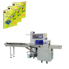 stainless steel pillow packaging machine A4 paper horizontal packaging machine