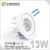 8w 13w recessed led ceiling downlight 2000k to 3000k dimmable 5 years warranty with 5second fast install CE & RoHS approved