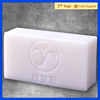 /product-detail/msds-hand-soap-virgin-coconut-oil-soap-skin-whitening-soap-glycerin-soap-60175398559.html