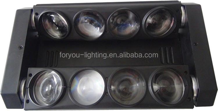 LED Spider Effect Light (2).jpg