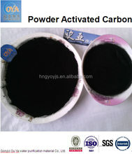 Coal powder activated carbon for citric acid and salt in the food industry
