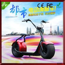 2016 china alibaba import scooters new products two wheel self balancing mobility scooter electric motorcycle unicycle