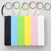 2600mAh perfume candy color external portable power bank for electronic products