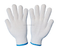 HOT SELL nature White Cotton Knitted Working Gloves Cheapest protective cotton gloves with high quality for sale