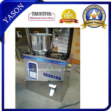 1-50g Intelligent Food Powder Packaging Machine With One Year Warranty