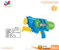 Summer outdoor kids big high pressure water bullet spray realistic gun toys plastic