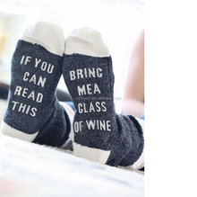 2018 Super Hot Selling If You Can Read This Cotton Wine Sock China Manufacturer