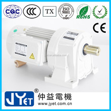 bevel helical gearmotor transmission gearbox gear speed reducer for parking system horizontal series Reducer gearbox