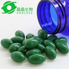 Hot sale spirulina softgel green world slimming products